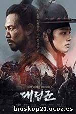 Warriors of the Dawn (2017)