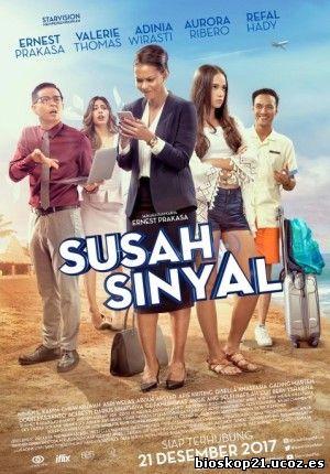Susah Sinyal (2017)