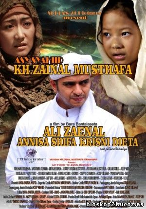 Asy Syahid KH Zaenal Musthafa (2018)