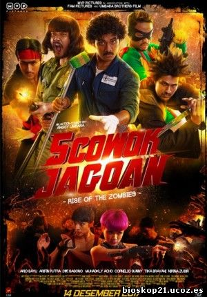 Image result for download film 5 COWOK JAGOAN