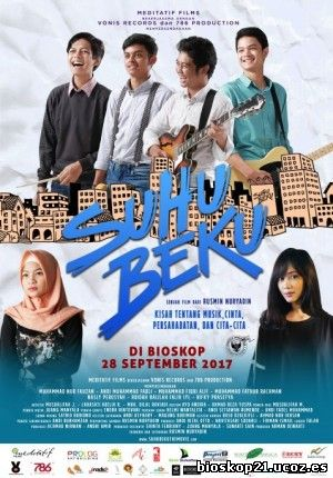 Suhu Beku: The Movie (2017)