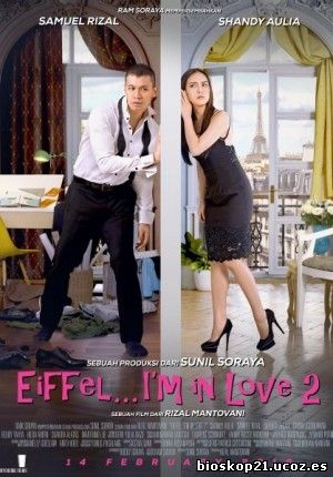 Eiffel I'm in Love 2 (2018)